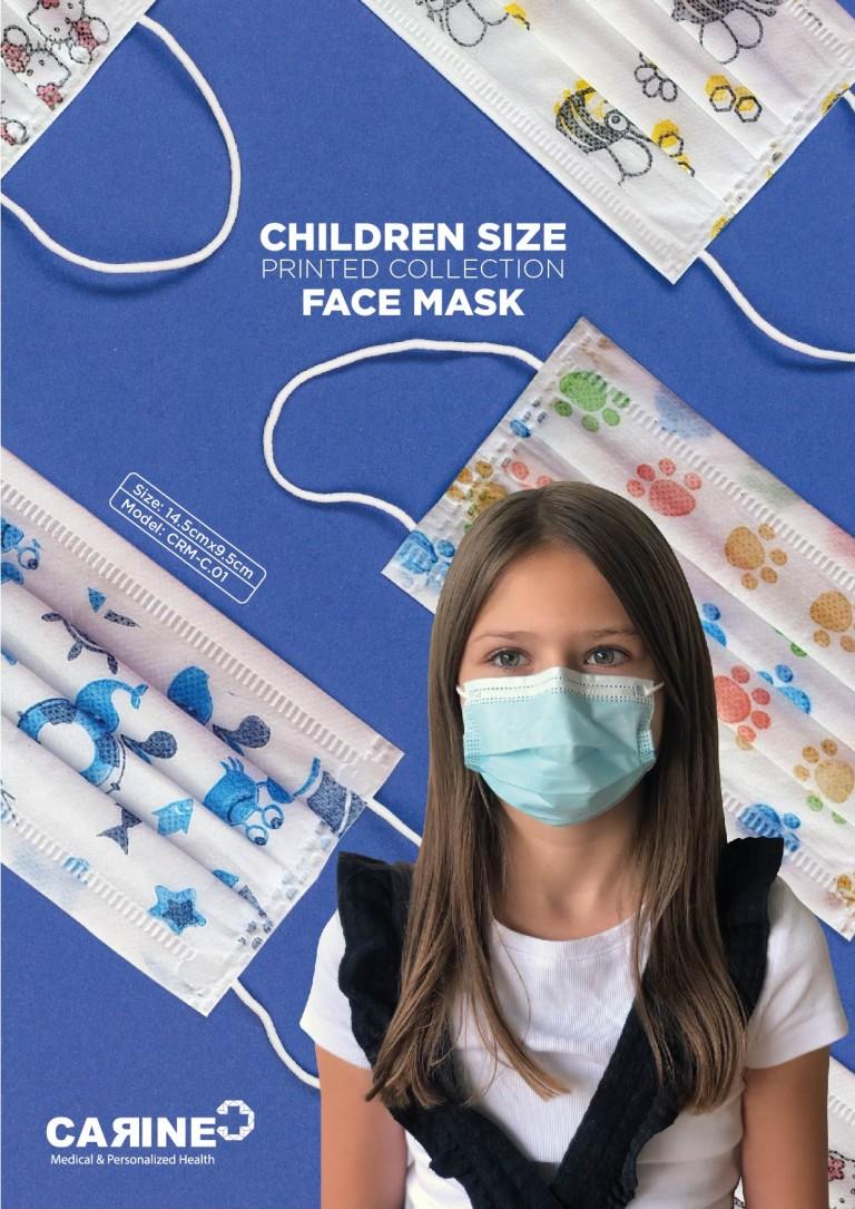 CHILDREN`S DISPOSABLE FACE MASK-01