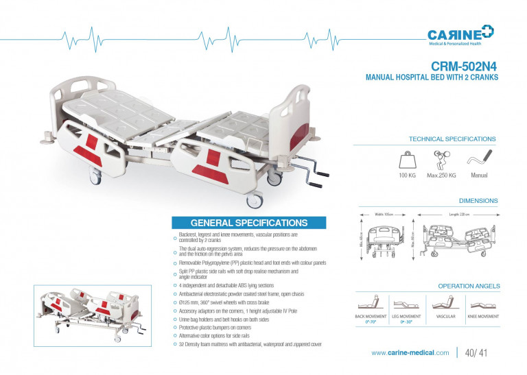 CARINE - HOSPITAL BEDDING CATALOGUE-43