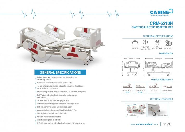 CARINE - HOSPITAL BEDDING CATALOGUE-37