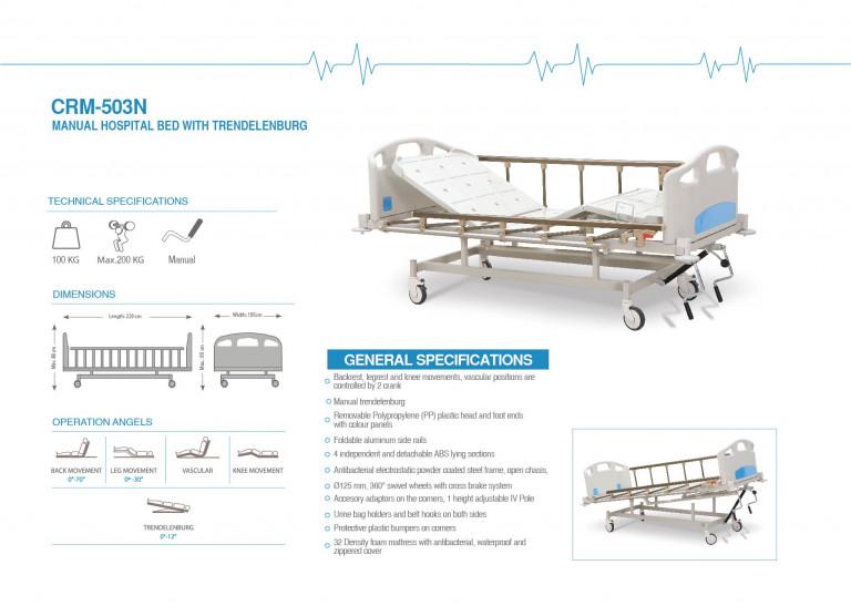 CARINE - HOSPITAL BEDDING CATALOGUE-44